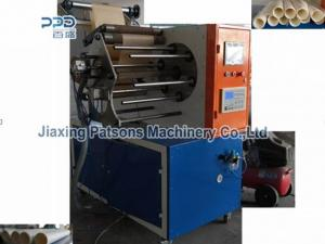 Automatic rewinder for coreless PE coated wrapping paper
