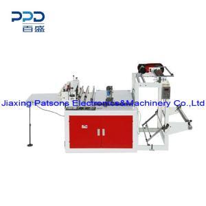Food Paper Sheeting Machine