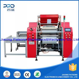 Automatic heavy machine roll stretch wrap rewinder 18kg