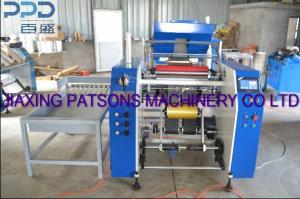 PVC cling film catering roll rewinding machine
